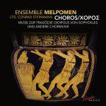 {:de}Ensemble Melpomen: CHOROS/ΧΟΡΟΣ - Chorische Musik zur Tragödie Oidipous von Sophokles{:}{:en}Ensemble Melpomen: CHOROS/ΧΟΡΟΣ{:}
